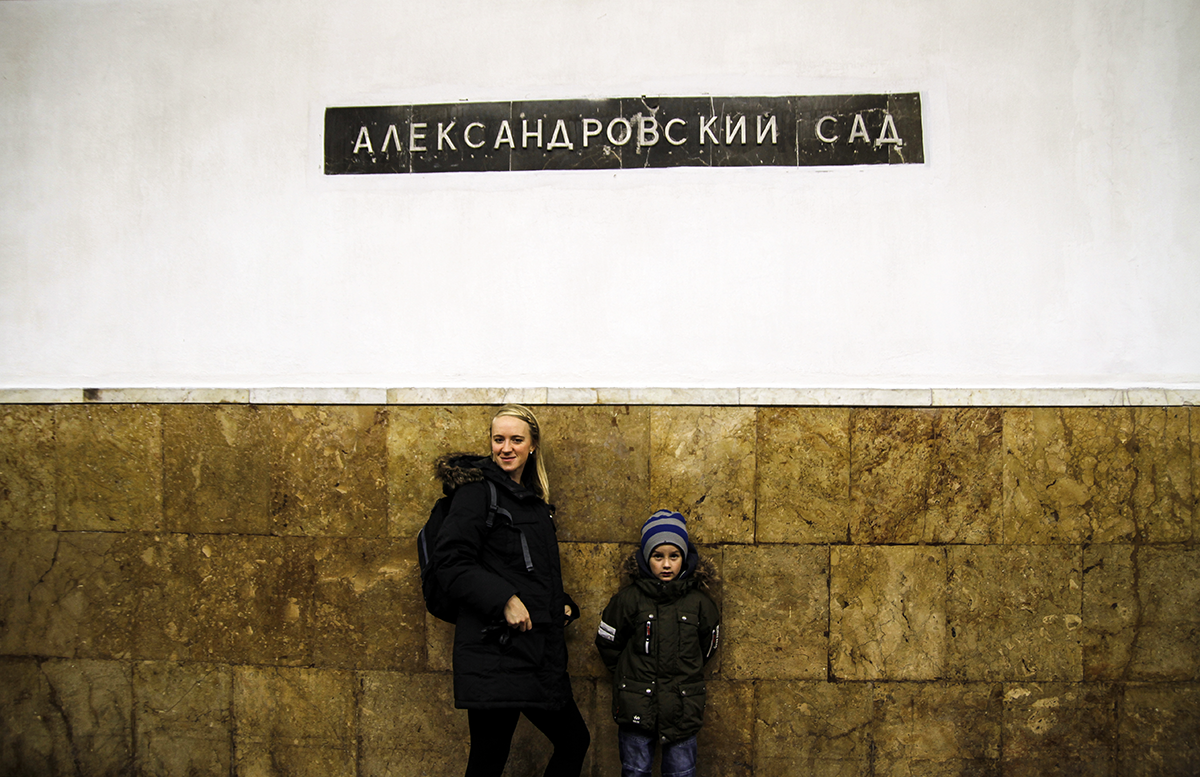 att göra i moskva