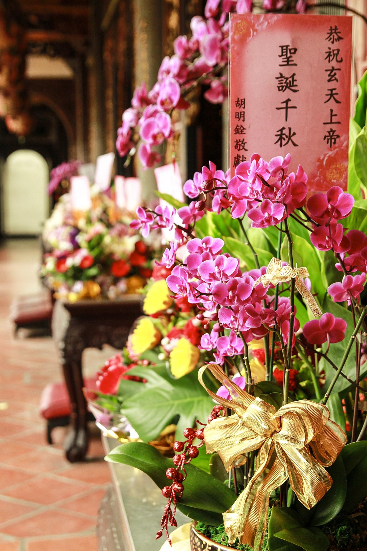 tempel taiwan