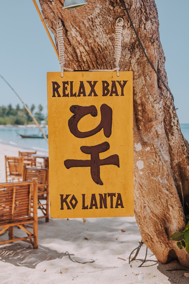 Relax Beach (Relax Bay), Koh Lanta