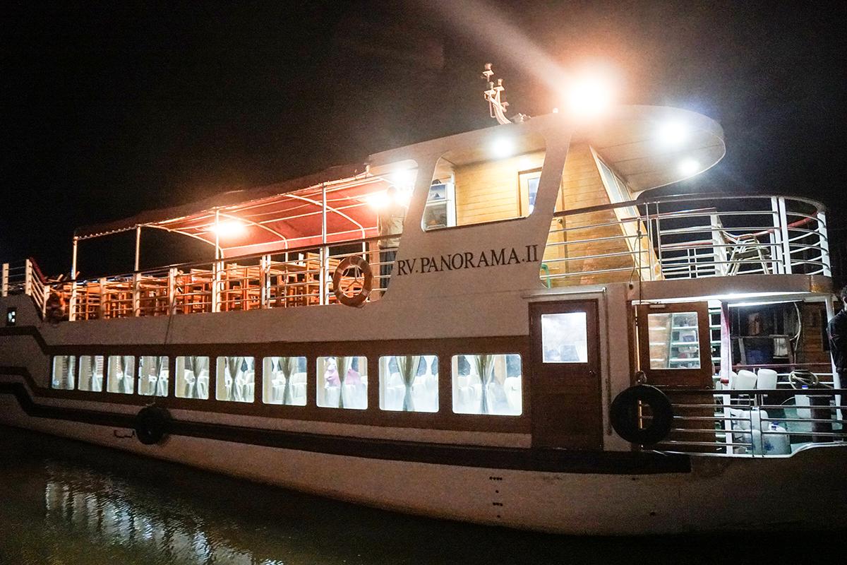båt irrawaddy look