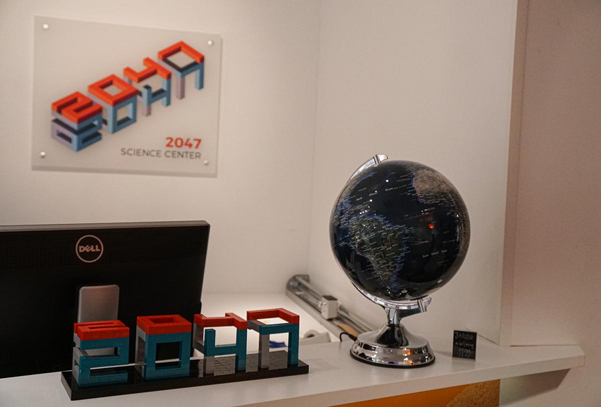 framtidsmuseet 2047 borlänge